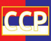 Савез Срба из региона организује трибине у мјесним заједницама Ветерник (18. јануар), Футог (19. јануар) и Сајлово (22.јануар)