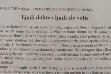 Линта позвао хрватске званичнке да осуде појаву летака антисрпске садржине у Загребу
