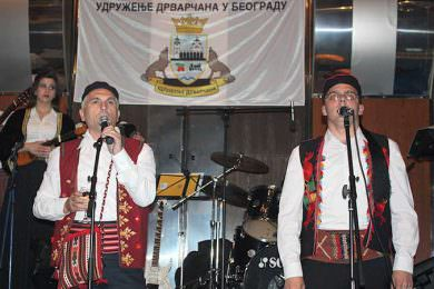 Завичајно удружење Дрварчана у Београду организовало још један скуп земљака