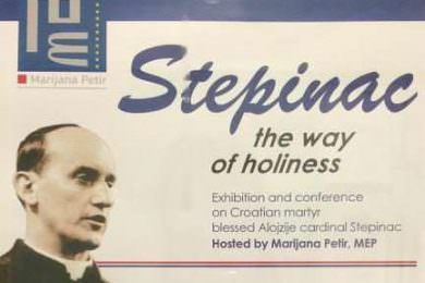 Изложба о Алојзију Степинцу у Европском парламенту скандалозна и несхватљива