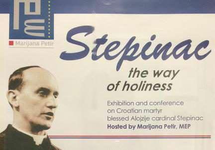 F - izlozba o Stepincu