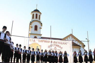 """Oдржан шести фестивал """"Стазама наших предака"""" у мјесту Бусије"""