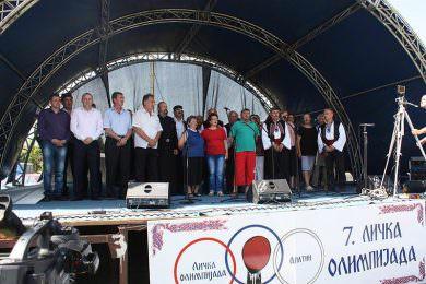 Одржана 7. Личка олимпијада у Апатину