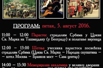 Позив на обиљежавање Дана сјећања на страдале и прогнане Србе – 5. август