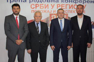 """На Јахорини одржана конференција """"Срби у региону – положај и перспективе"""""""