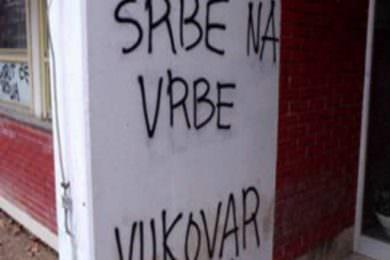 Линта: Вуковар је мјесто и српског страдања