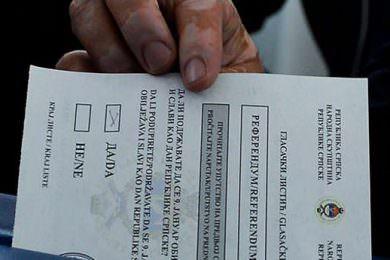 Линта: Одлука Уставног суда БиХ отворени напад на Републику Српску