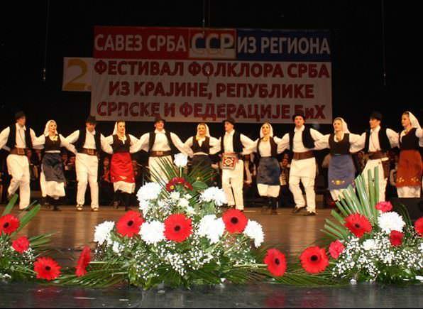 Други Фестивал фолклора