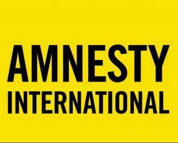 Амнести