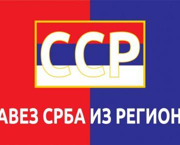 logo_SSR