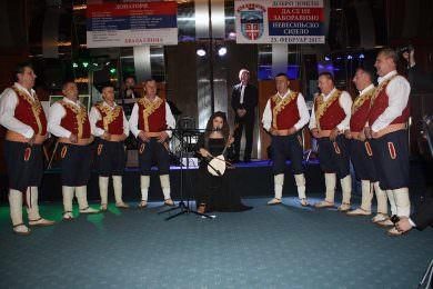 Одржано осмо вече Невесињаца у Београду