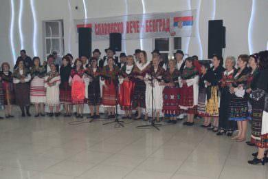 """Одржано пето завичајно вече Удружења """"Славонија у срцу"""""""