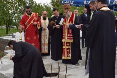 Освећени темељи цркве Свете Марије Магдалине у насељу Банстол на Фрушкој Гори
