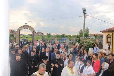 Бусије прославиле крсну славу Светог Ћирила и Методија