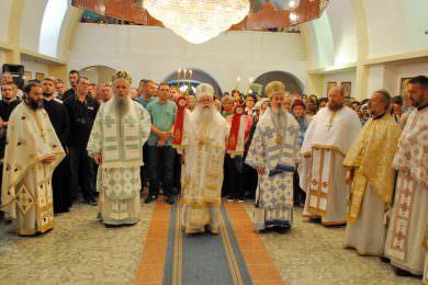 Одржан 27. Јањски сабор у манастиру Глоговцу код Шипова