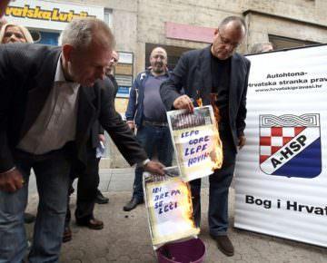 Ново паљење српског листа Новости