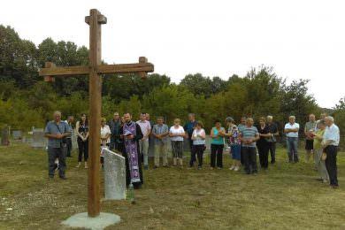 Молитвено сјећање на страдале Србе у селу Бранешци, код Пакраца