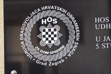 Линта: Премјештање усташке плоче из Јасеновца у Новску још један доказ да је НДХ била држава хрватског народа
