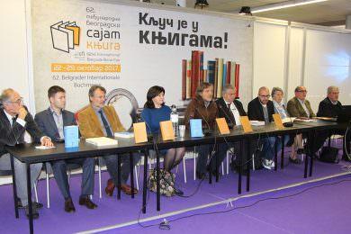 Емир Кустурица представио издања Андрићевог института