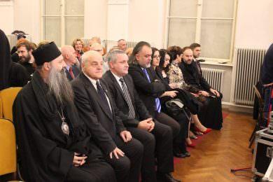 У Загребу одржана свечанa академијa поводом 120 година од оснивања Привредника