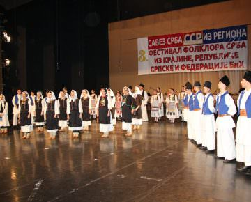 3. Фестивал фолклора