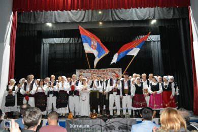 """Maнифестација """"Православни извори"""" oдржана је по 11. пут у Житишту"""