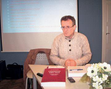 Чедомир Вишњић
