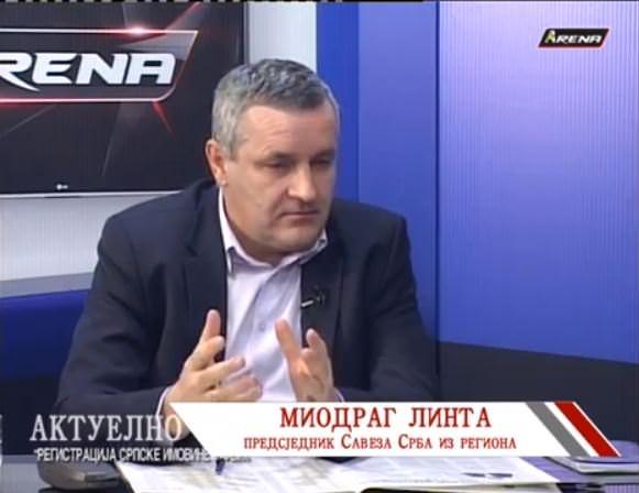 Линтa и Зупур у емисији Актуелно на НТВ Арена у Бијељини на тему регистрације некретнина у ФБиХ