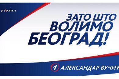 Линта позвао грађане да гласају за листу око СНС-а на челу са Александром Вучићем у Београду