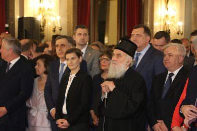 Предсједник Додик на пријему у Београду поводом Дана РС и 26 година од проглашења првог Устава: Не смијемо се одрећи историје