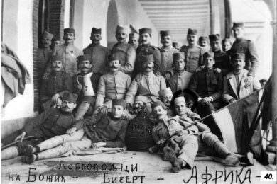 Српски добровољци у Првом свјетском рату (7) | Америка – Солунски фронт