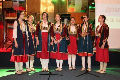 Девето Невесињско сијело у Београду посвећено Небојши Глоговцу