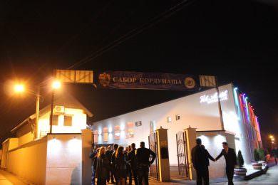 """ВИШЕ ОД ДРУЖЕЊА: У ресторану """"Вила Анђела"""" у Борчи, пред преко 1000 посјетилаца, одржан је јубиларни 30. Сабор Кордунаша"""
