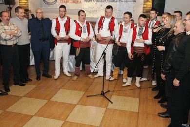 Десета годишњица традиционалног окупљања Крајишника из Ливањско-Граховског краја