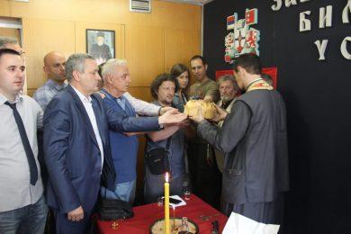 Завичајни клуб Билећана, је трећу годину у низу прославило своју крсну славу Пренос моштију Светог Саве.