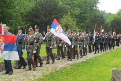 Српска делегација на обиљежавању 73.годишњице ослобођења логора Маутхаузен у Аустрији