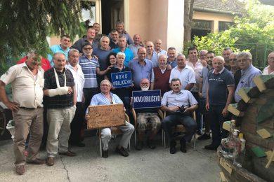 Дружење Славонаца у Бездану код Сомобора | Црвена Звезда из Обилићева живи и данас