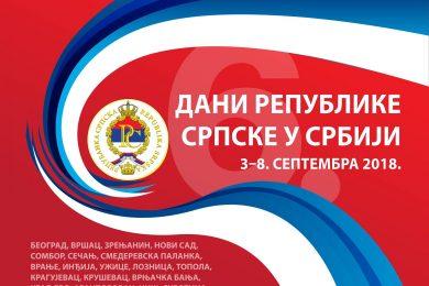 ДАНИ РЕПУБЛИКЕ СРПСКЕ У СРБИЈИ (3-8. септембар 2018. године)