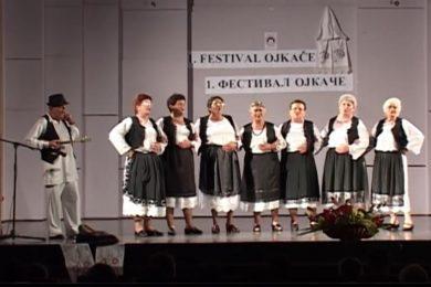 Линта: Одлагање Трећег фестивала ојкача у Петрињи још један доказ фашизације Хрватскe
