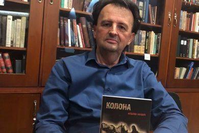 """Монодрама """"Колона"""" Анђелка Анушића промовисана у Београду"""