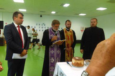 Прослављена Мала Госпојина у Пакрацу у западној Славонији