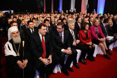 ДАН РЕПУБЛИКЕ СРПСКЕ : Србија је увијек уз Републику Српску