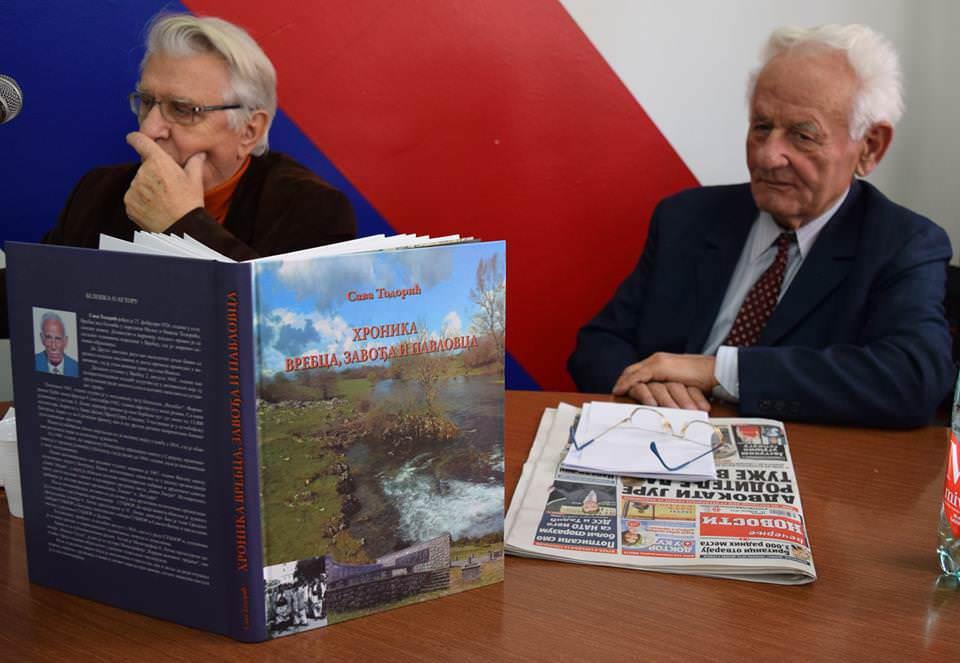 promocija knjige todorovic 1