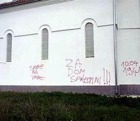 news-2010-april-srbe_na_vrbe_sinj_396539917