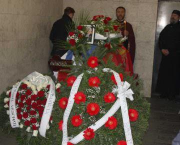 sahrana avramovic 1