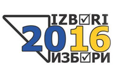 Линта позива српске политичке странке у Федерацији БиХ да се уједине на локалним изборима
