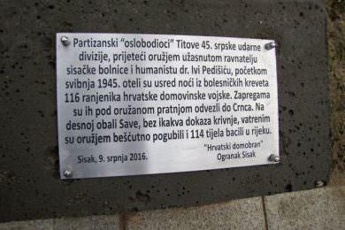 Линта: Постављање спомен плоче убијеним усташама у Сиску наставак рехабилитације хрватског нацифашизма