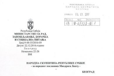 Одговор државног секретара Негована Станковића у име министра Александра Вулина на посланичко питање Миодрага Линте