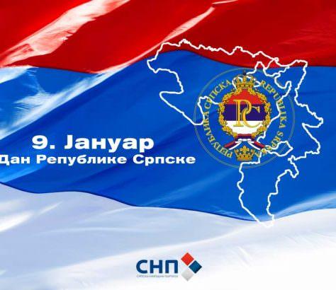 Дана Републике Српске