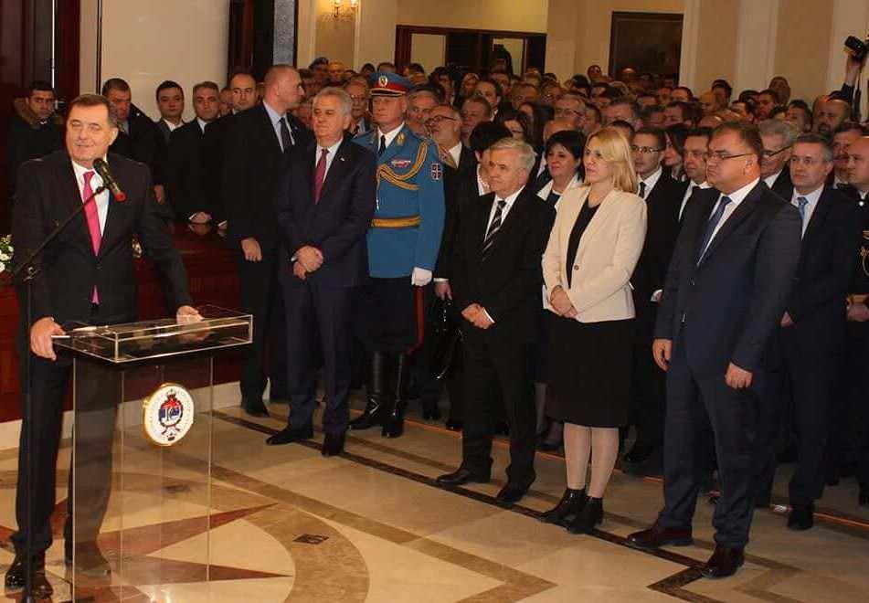 Дан Републике Српске